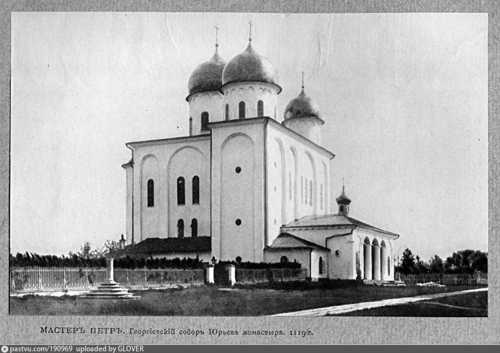 Великий Новгород. Юрьев монастырь монастырь