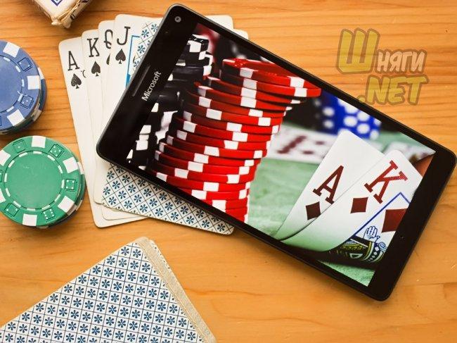 Как выбрать заведение, чтобы играть в азартные игры