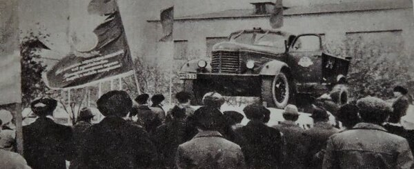 Легенда об одном грузовике с Донбасса