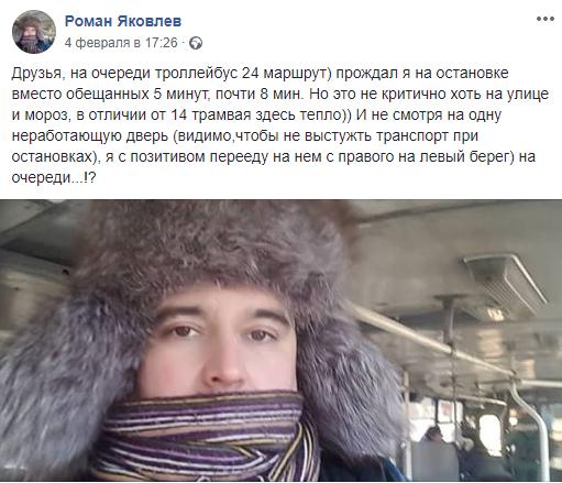 Депутат-коммунист пересел с кроссовера на трамвай и рассмешил соцсети