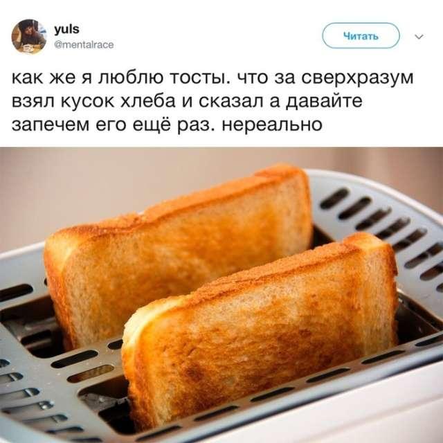 По утрам ем бутерброды с икрой, чувствую - жизнь удалась! анекдоты
