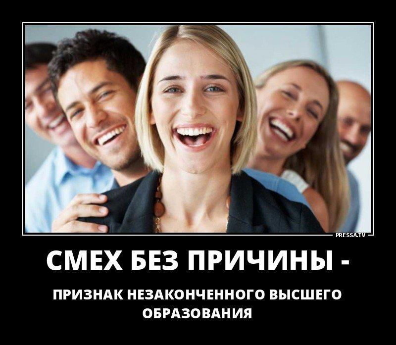 Коварные девушки в веселых демотиваторах для хорошего настроения