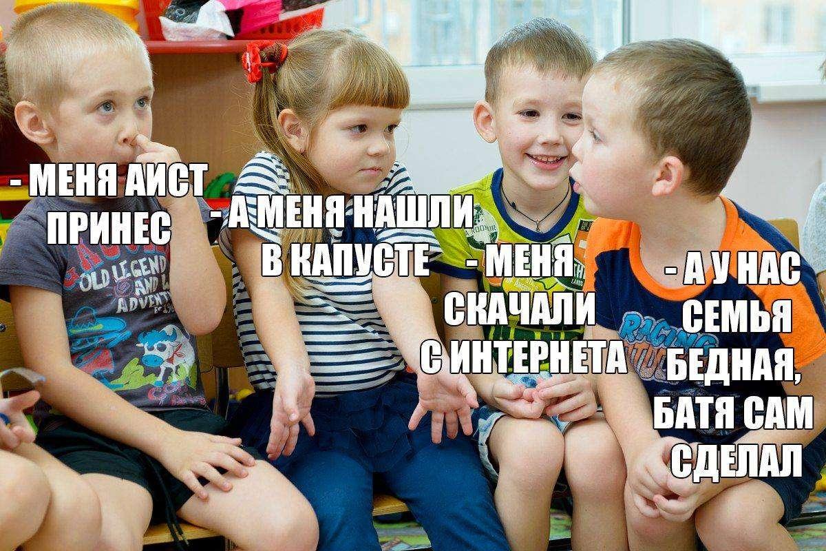 - Папа, у меня проблемы с нашей новой учительницей.... весёлые